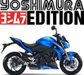 GSX-S1000A-edition