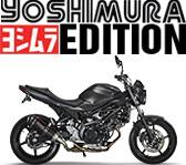 SV650A-YOSHIMURA-EDITION