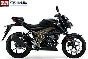 GSX-S125 YOSHIMURA EDITION