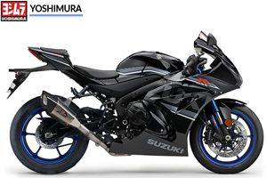 GSX-R1000R EDITION